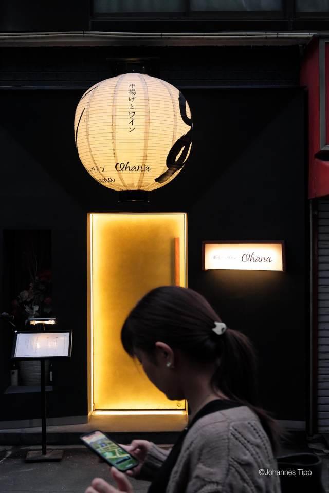 JT-Japan-Osaka-Night-Woman-Mobile-Restaurant-2019-4605-DS.JPG