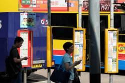 JT-China-Hong-Kong-Island-Bus-Stop-2017-6813-DS.jpg