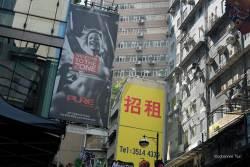 JT-China-Hong-Kong-Island-D-Aguilar-Street-Poster-2017-7864-DS.jpg