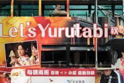JT-China-Hong-Kong-Island-De-Voeux-Road-Orange-Bus-Close-up-2017-6890-DS.jpg