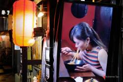 JT-Japan-Kyoto-Pontocho-Dusk-Restaurant-Chinese-Lantern-2019-3967-DS.jpg