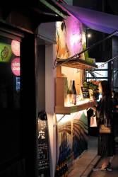 JT-Japan-Kyoto-Pontocho-Night-Restaurant-2019-3822-DS.jpg