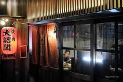 JT-Japan-Kyoto-Pontocho-Night-Restaurant-2019-3893-DS.jpg