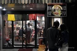 JT-Japan-Kyoto-Pontocho-Night-Restaurant-2019-3897-DS.jpg