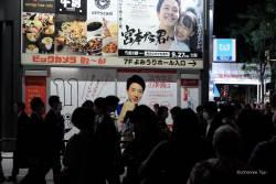 JT-Japan-Tokyo-Dusk-Hoarding-Posters-2019-2387-DS.jpg
