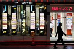 JT-Japan-Tokyo-Dusk-Man-Neon-Sign-2019-2343-DS.jpg