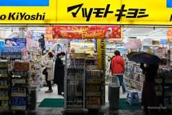 JT-Japan-Tokyo-Dusk-Rain-Supermarket-2019-9764-DS.jpg